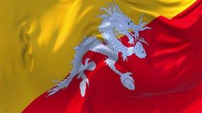 241 不丹沙文主义情绪在风连续的无缝的圈背景中 皇族释放例证