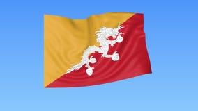 不丹,无缝的圈的挥动的旗子 确切大小,蓝色背景 被设置的所有国家的地区 与阿尔法的4K ProRes 股票录像