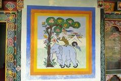 不丹,蒙加尔, 库存照片