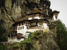 不丹 免版税库存图片