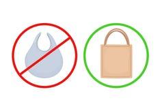 不伤环境的生物可分解的纸袋 皇族释放例证