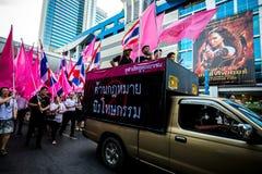 不受惩罚比尔抗议在泰国 免版税图库摄影