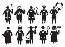 不同的专家服装和制服  向量例证
