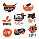 不同的传统中东食物元素 滑稽的手拉的例证和字法 向量 皇族释放例证