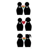 不同的爱 向量例证