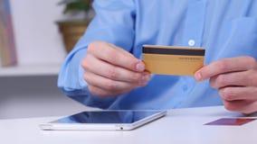 不同的credic卡片 拟订dof重点现有量在线浅购物非常 股票视频