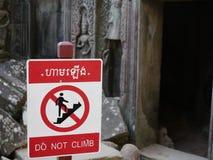 不攀登通知在Ta Prohm 库存照片