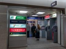 不明身份的人民排队在ATM机器在大阪市火车站 库存照片