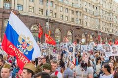 不朽的军团在莫斯科 免版税库存照片