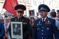 不朽的军团-国际公开行动的参加者,在俄罗斯和某些国家近发生 库存照片