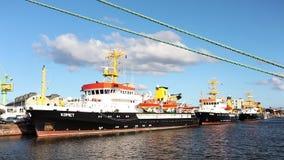 不来梅哈芬港口- 2016年10月4日, BSH联邦海和水文机构的Wega和Komet 股票视频