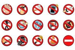 不要乱画符号 免版税库存照片