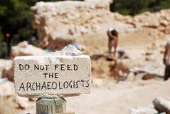 不要喂养考古学家 免版税库存照片