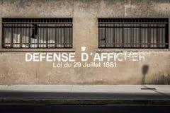 不要张贴票据用法语 库存照片