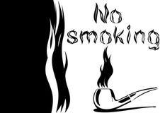 不要抽烟 库存照片