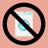 不要洗涤在洗衣机 库存照片