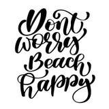 不要让海滩愉快的夏天文本假日担心并且不要假期手拉的传染媒介例证 能为印刷品问候使用 免版税库存图片