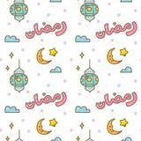 与'用阿拉伯语'斋月乱画无缝的样式写的斋月kareem的 向量例证