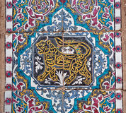 与一把剑和朝阳的狮子在马赛克的片段铺磁砖了波斯清真寺,伊朗墙壁  免版税库存图片