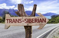 与一条铁路的跨西伯利亚木标志在背景 免版税库存照片