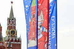 与世界杯的标志的装饰元素在桥梁的 莫斯科欢乐都市风景  图库摄影