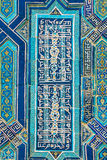 与东方装饰品的铺磁砖的背景 免版税库存图片