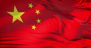 与中华民国,真正的纹理的人旗子的共产主义红颜色和黄色星的挥动的织品纹理  股票视频
