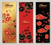 与中国灯笼、云彩和花的横幅 皇族释放例证