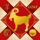与中国黄道带山羊、地球元素和尹标志,传染媒介例证的魅力 库存例证
