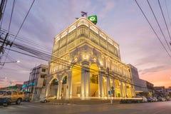 与中葡萄牙建筑学样式设计在泰国,开始的最美丽的Kasikorn银行大楼起作用2015年1月12日 库存图片