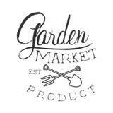 与书法文本的庭院市场产品黑白电视节目预告标志设计模板 向量例证