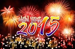 与五颜六色的烟花的新年快乐2015年 免版税库存图片