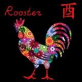 与五颜六色的花的中国黄道带标志雄鸡 免版税库存照片