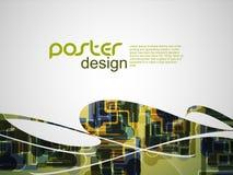 与五颜六色的设计的抽象海报背景。 皇族释放例证