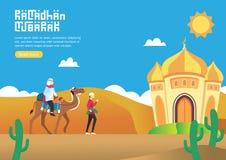 与人的愉快的斋月穆巴拉克问候推车概念和他的去网着陆页模板的清真寺的朋友个性, 皇族释放例证