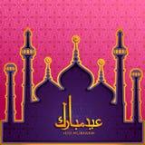 与伊斯兰教的清真寺的Eid穆巴拉克愉快的Eid背景 库存例证