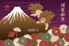 与传统日本监护人狗的新年卡片 免版税库存图片