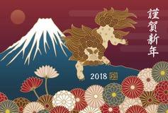 与传统日本监护人狗的新年卡片 库存图片