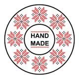 与传统罗马尼亚装饰品的手工制造圆的框架 皇族释放例证