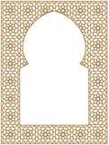 与传统阿拉伯装饰品的长方形框架邀请卡片的 库存图片