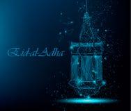 与传统阿拉伯灯笼的Eid Al Adha美丽的贺卡 向量例证