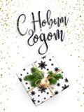 与俄国文本的圣诞节白色贺卡 向量例证