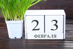 与俄国文本的白色日历:2月23日 假日是祖国的防御者的天 免版税图库摄影