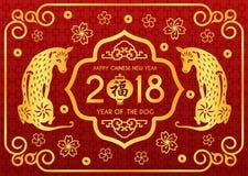 与保佑在灯笼的中国词手段的愉快的春节2018卡片和双金狗传染媒介设计 库存照片