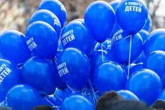 与保护子项的文本的Baloons 免版税库存图片