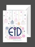 与信封的贺卡Eid庆祝的 免版税库存照片
