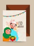 与信封的贺卡Eid的穆巴拉克 库存图片