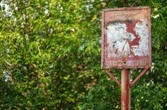 与信息有关的委员会在公园 库存图片