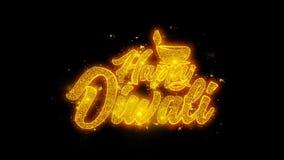 与光亮的闪烁金黄微粒的愉快的屠妖节dipawali节日文本 6 向量例证