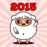 与光芒和2015标志的Kawaii绵羊 库存照片